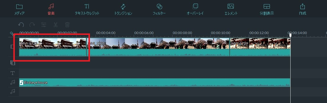 Filmora動画ファイルの音量調整