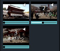 Filmora分割した動画の音量を変更する方法