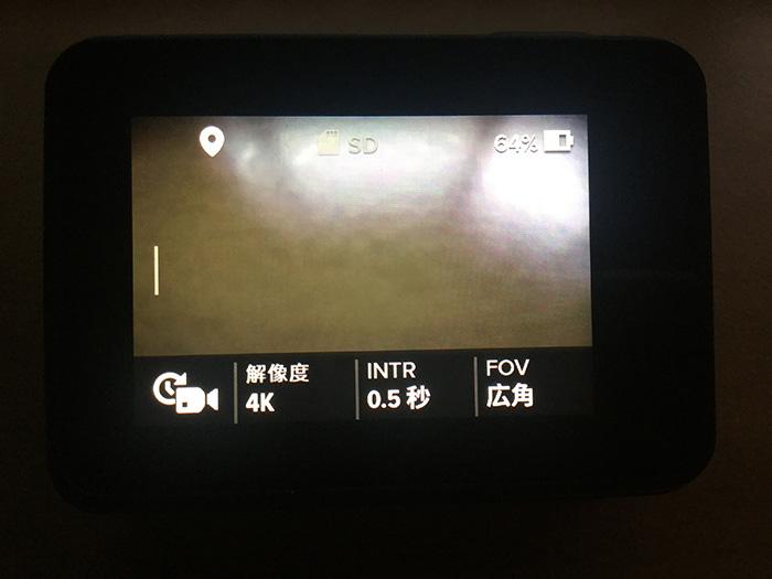 タイムラプスモード GoPro HERO5 アクション・ウェアラブルカメラ