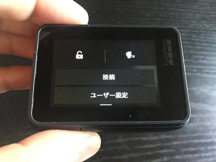 ユーザー設定 GoPro HERO5 アクション・ウェアラブルカメラ