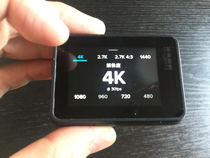 解像度の変更 GoPro HERO5 アクション・ウェアラブルカメラ