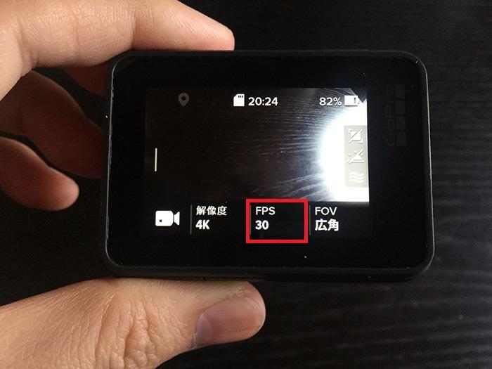 フレームレートの変更 GoPro HERO5 アクション・ウェアラブルカメラ