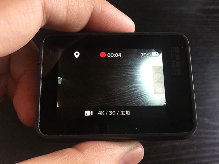 録画を開始する方法 GoPro HERO5 アクション・ウェアラブルカメラ