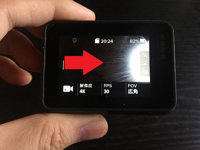 動画を再生する方法 GoPro HERO5 アクション・ウェアラブルカメラ