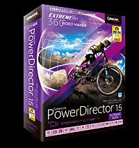 PowerDirector 15 Ultimate Suite