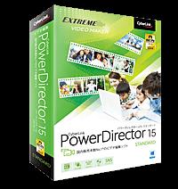 PowerDirector 15 Standard