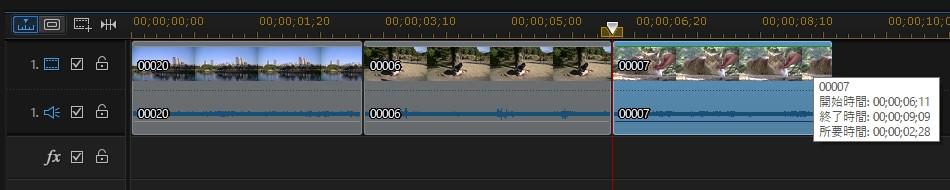 動画ファイルの位置を入れ替える方法 PowerDirector15
