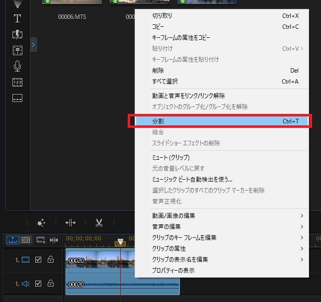 MOV動画分割