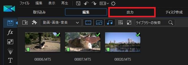 4K動画ファイルを読み込む
