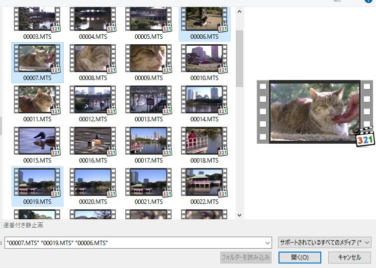 動画ファイルを読み込ませる方法 Adobe Premiere Elements15
