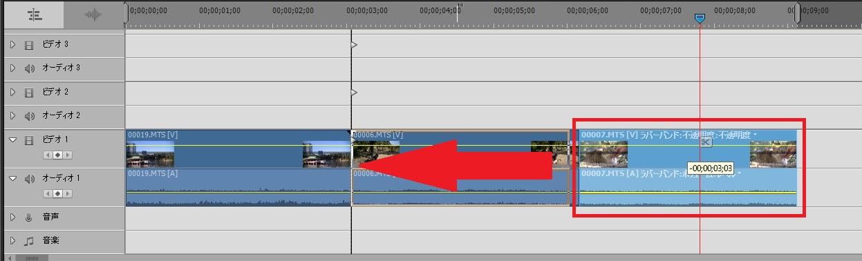 動画ファイルの位置を入れ替える方法 Adobe Premiere Elements15
