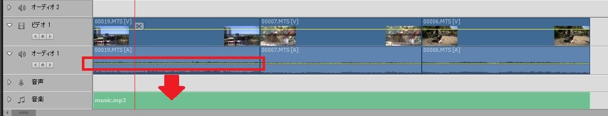 個別の動画ファイルの音量を調整する方法 Adobe Premiere Elements15