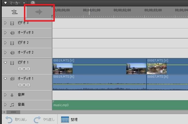 BGM音楽ファイルの音量を個別に調整する方法 Adobe Premiere Elements15