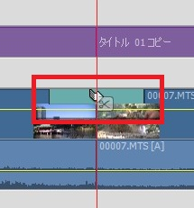 トランジションが適用された Adobe Premiere Elements15の使い方