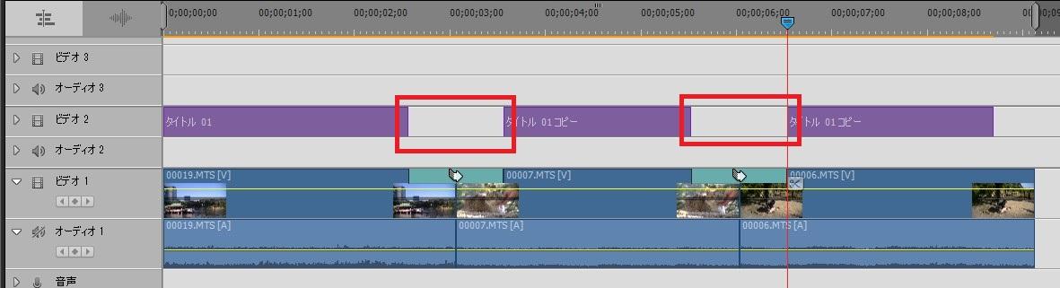 テキストへのトランジション Adobe Premiere Elements15の使い方