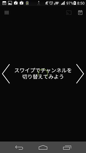 AbemaTV アプリ インターフェイス