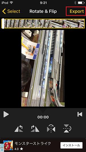 Video Rotate & Flip保存する方法