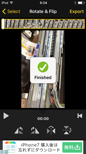 Video Rotate & Flip保存完了