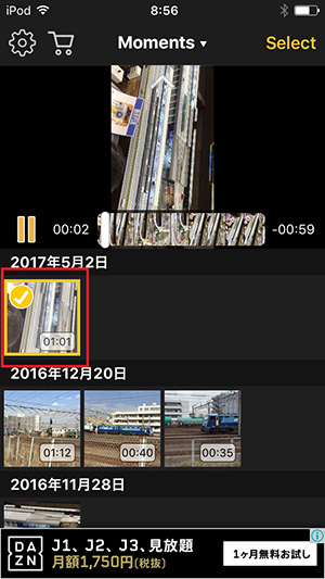 Video Rotate & Flip動画を視聴する方法