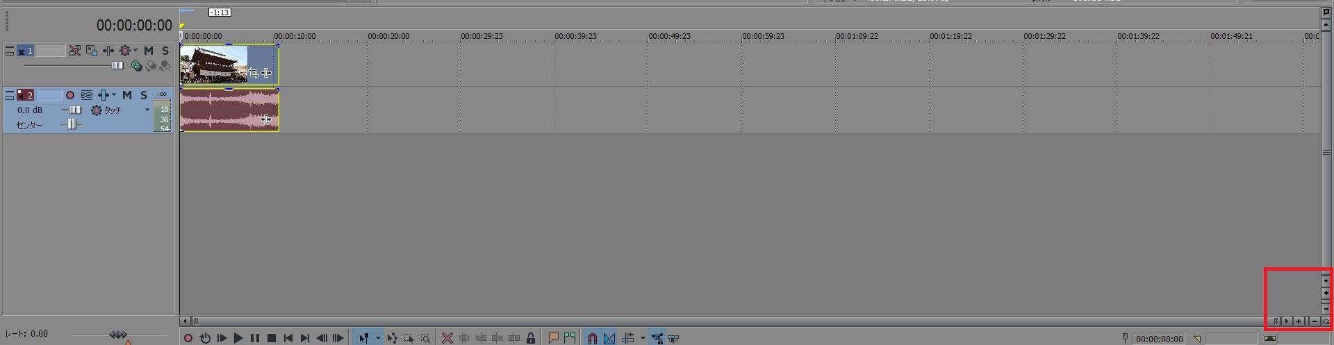 動画編集ソフトVegas Pro(ベガスプロ)の動画ファイルをタイムラインを拡大・縮小表示させる方法