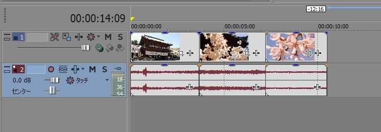 動画編集ソフトVegas Pro(ベガスプロ)の動画ファイルの位置を変更する方法