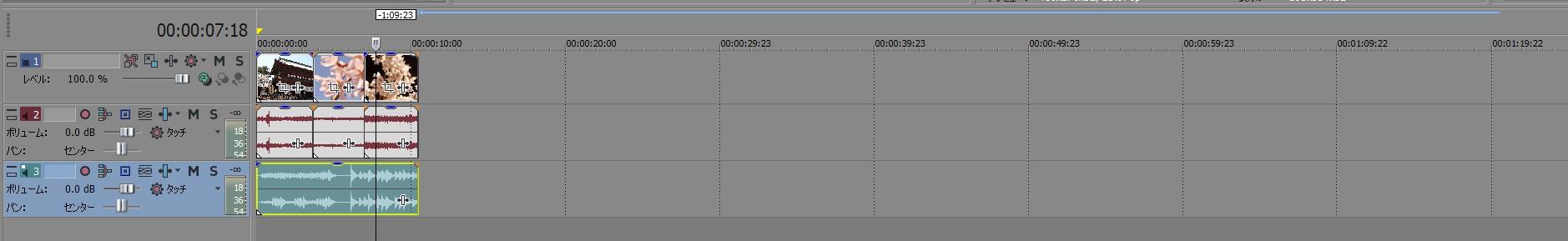 動画編集ソフトVegas Pro(ベガスプロ)のBGMをカット編集する方法