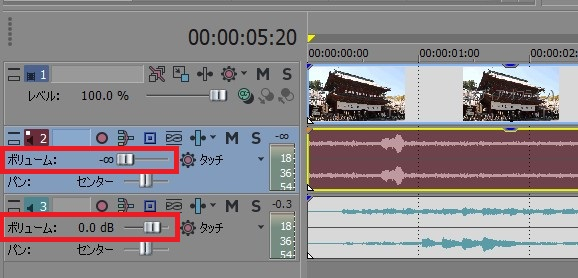 動画編集ソフトVegas Pro(ベガスプロ)のBGMの音量調整の方法