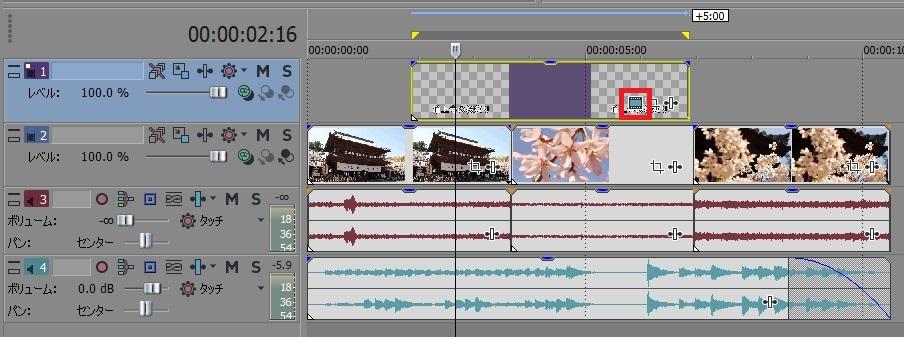 動画編集ソフトVegas Pro(ベガスプロ)テキストメディアを再度編集する方法
