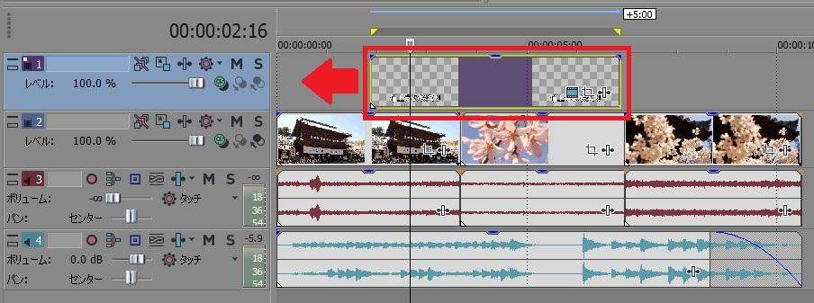 動画編集ソフトVegas Pro(ベガスプロ)テキストメディアの表示位置を変更する方法