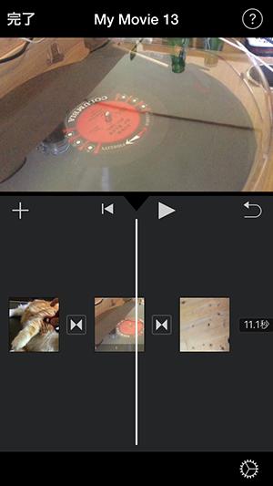 動画ファイルの並び位置を変更する方法 アプリiMovie(2.2)の使い方