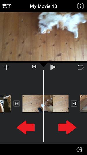 タイムラインの表示を拡大・縮小する方法 アプリiMovie(2.2)の使い方