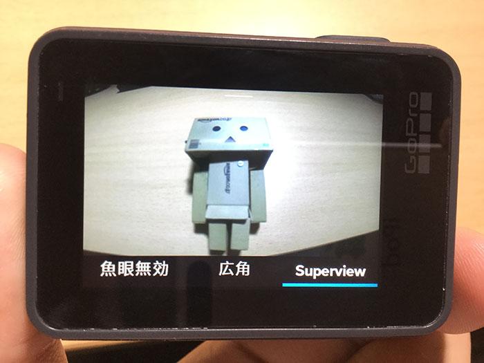 レンズモードの変更方法 GoPro HERO6