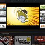 TOKYO MX動画配信サービス エムキャスの使い方 TV番組視聴 無料サービス・アプリ