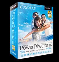 PowerDirector 16 Ultra