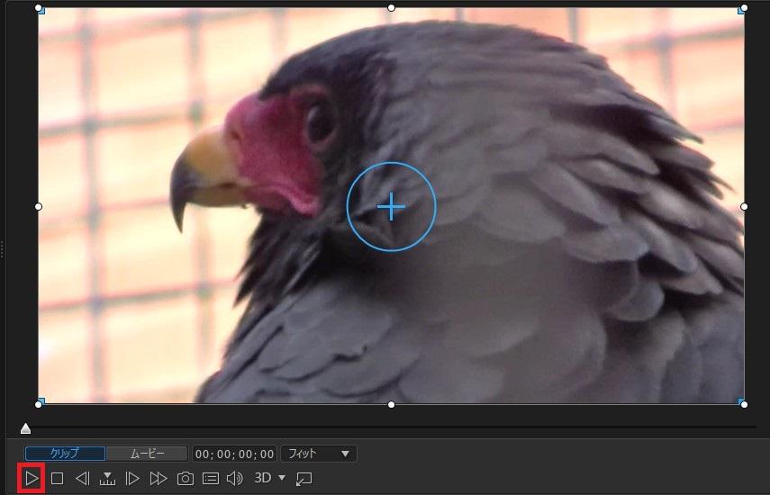 タイムライン動画の再生方法 PowerDirector16の使い方