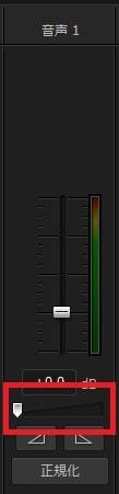 音量調整方法 音声ミキシングルームボタン PowerDirector16の使い方