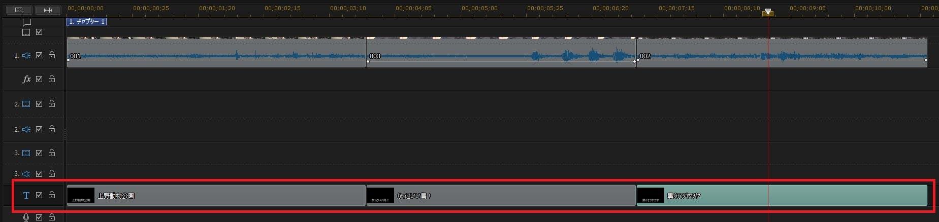 タイトル・テロップをコピーする方法 PowerDirector16の使い方