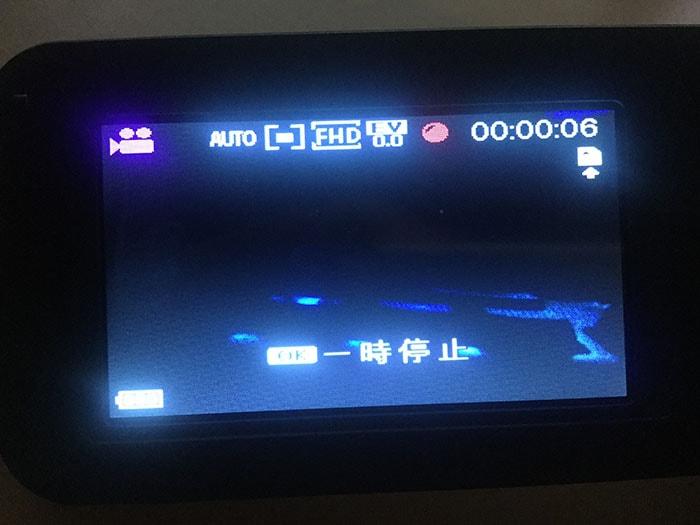 格安ビデオカメラBesteker 録画画面
