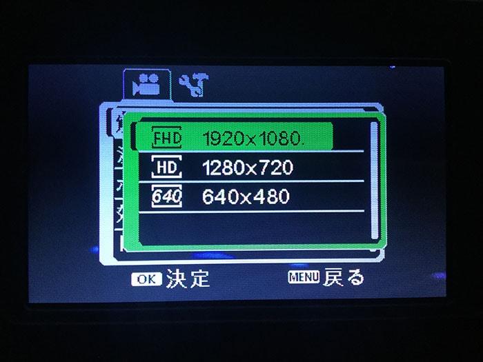 格安ビデオカメラBesteker 解像度の変更
