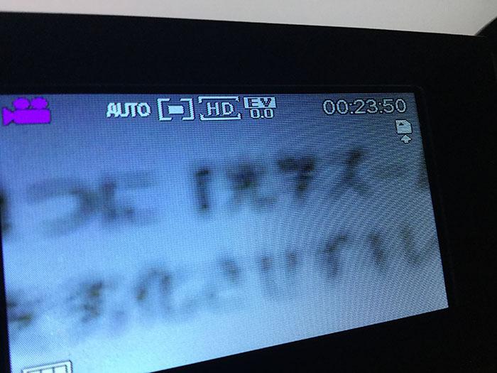 格安ビデオカメラBesteker デジタル・電子ズーム