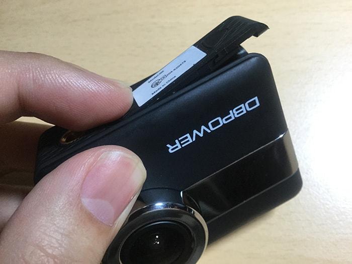 DBPOWER 4K N6バッテリーの入れ方