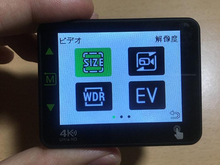 DBPOWER 4K N6 動画設定モード