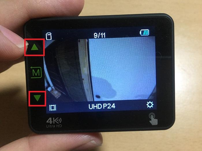 DBPOWER 4K N6 選択ボタン