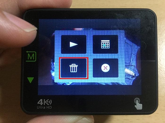 DBPOWER 4K N6 削除ボタン