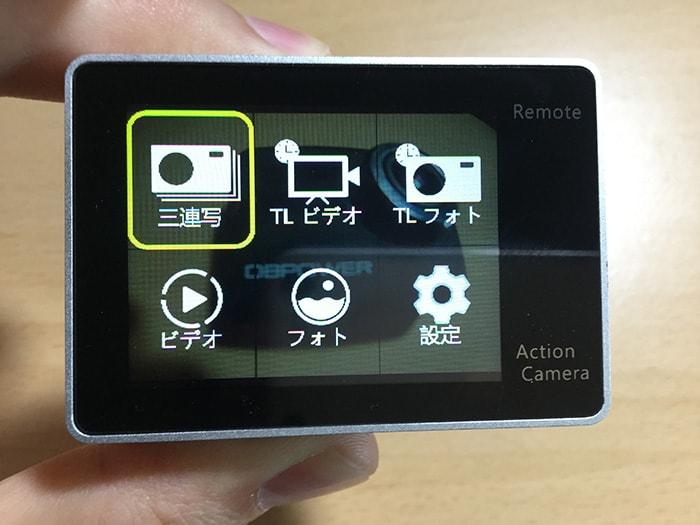 アクションカメラEKEN H6s 動画モード一覧表示