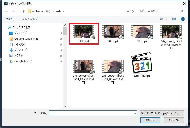 Movavi Video Editor 14動画ファイルの読み込み