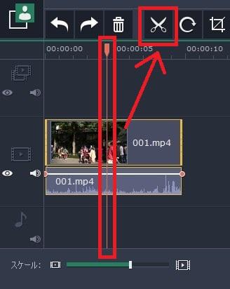 Movavi Video Editor 14分割カット編集の方法