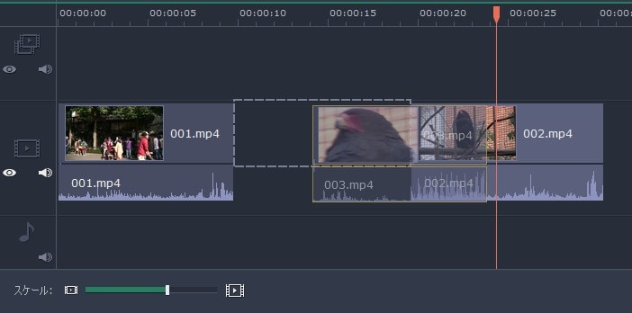 Movavi Video Editor 14動画ファイルの位置を変更する方法