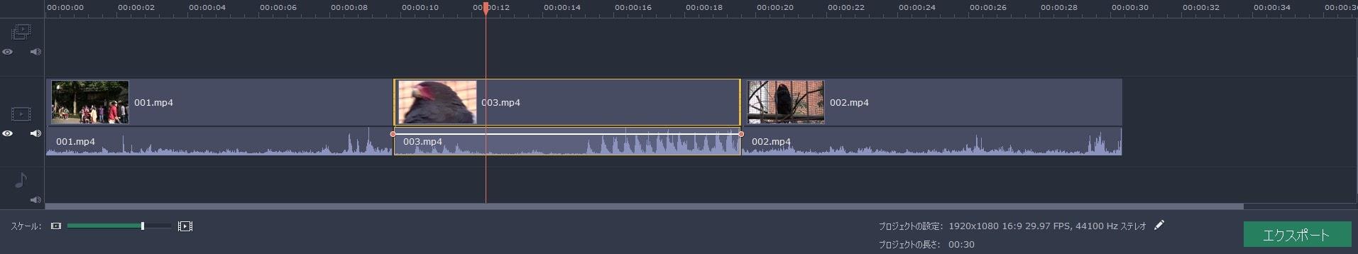 Movavi Video Editor 14タイムラインを縮小拡大する方法