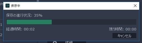 Movavi Video Editor 14タイムラインの動画ファイルを出力する方法